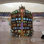 해외 미술관도, 굴지 화랑도 '눈독'…1세대 전시 잇달아