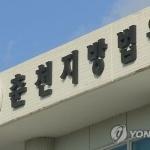 공사장 인건비 줄 1천만원 도박 탕진…강도짓 50대 징역 20년