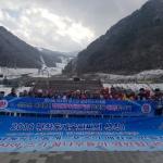 """아시아스키연맹 도시아키 회장 """"정선 스키장 존치 필요"""""""