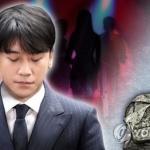 """군인권센터 """"승리 입영 연기해야…징병은 징역이 아냐"""""""