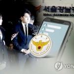 """'경찰총장' 거론 총경 입건…""""청와대 근무때도 함께 골프"""""""