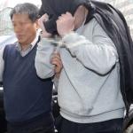 이희진 부모살해 공범 피의자 3명, 중국 칭다오로 출국