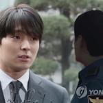 """최종훈, FNC서 방출…""""신뢰 상실로 전속계약 해지"""""""