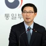 북 개성사무소 일방 철수 남북관계 급랭