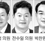 """[의회 중계석] """"효석문화예술촌 정비 만전"""""""