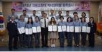 홍천 의소대원 자녀 장학증서 수여