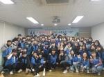 춘천효자종합사회복지관 청소년 봉사단 발대식