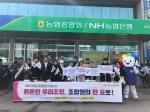 화천 조합장 공명선거 캠페인