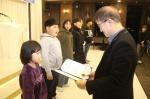 홍천 다문화가정후원회 장학금 전달