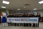 화천지역 조합장선거 후보 공명 다짐