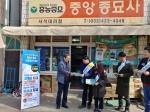 농협 홍천군지부-서석농협 캠페인