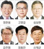 소초농협 조합장 선거 6파전 혼전양상