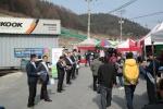 태백 조합장 공명선거 캠페인