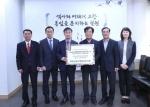 농협은행 철원지부 적립기금 전달