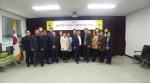 법무부 원주준법지원센터 간담회