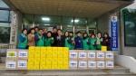 강남동 새마을부녀회 커피전달
