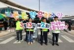 춘천시선관위 공명선거 캠페인
