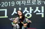 여자농구 정규리그 MVP에 KB 박지수…역대 최연소 수상