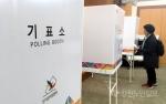 조합장 선거