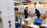 투표소 설치