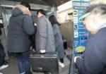 경찰, '승리 성접대 의혹' 관련 포렌식 업체 압수수색