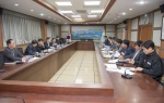 고성 해중경관지구 관계자 회의