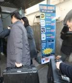 포렌식업체 '정준영 몰카' USB 보관 확인…압수수색 2번 무산