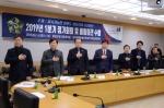 민주평통자문회의 화천군협 정기회의