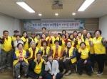 춘천효자종합사회복지관 리더십 교육