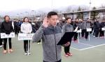 양구군수기 테니스대회 개회식