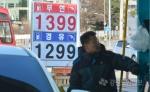 오르기만 하는 기름값