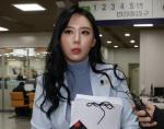 윤지오 '장자연 추행사건' 재차 증언…진상조사 연장소식에 눈물