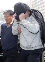 '이희진 부모살해' 공범피의자 3명, 中칭다오로 이미 출국
