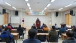 홍천 귀농귀촌학교 수료식