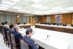 홍천군 통합방위회의