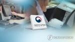 """당국, 카드수수료 협상후 실태 점검…""""위법사항 엄중조치"""""""