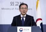 """외교부 """"제재완화는 北의 비핵화 실질 조치에 달려"""""""
