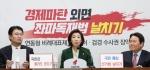 """나경원 """"오만한 국민 패싱 선거법 철회해야"""""""