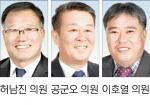 """[의회중계석]""""스마트시티형 사업 군민참여 확대"""""""