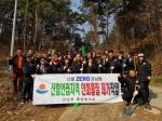 강남동 산불예방활동