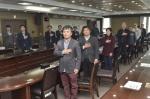 원주 장애인기업협 발기인대회