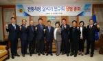 도의회 동서고속철특위 3년만에 재구성