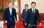 文대통령, 내일 반기문 접견…미세먼지 문제 협력 방안 논의
