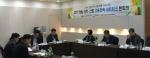 강원지역·산업 고용전략 네트워크 회의