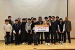 춘천YMCA 감마클럽 지역 청소년 위한 장학금 전달