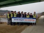 석유관리원 강원본부 환경정화