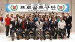 KNB홀딩스 프로골프구단 창단
