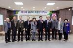 김남인 옥계농협 조합장 취임