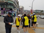 동해 결핵예방 캠페인