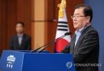 靑, 정의용 주재 NSC 상임위…北 연락사무소 철수 대책 논의